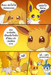 Chapter 1 Friends and family TH Page 13