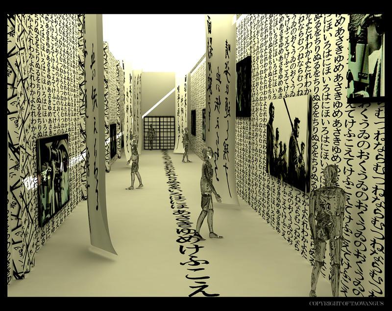 Gallery for Akira Kurosawa by taowangus