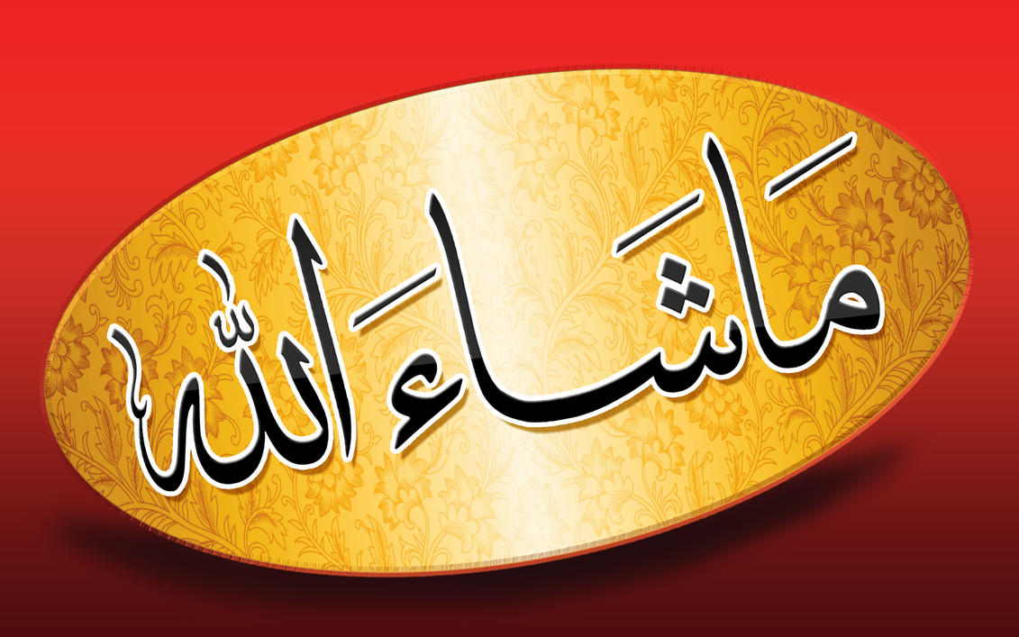 Marriage musulman mashallah maroc annonces