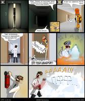 'VNII Pustoty' Page 4 by Lesovic