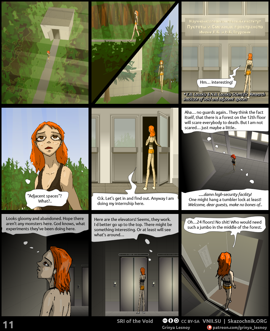 SRI of the Void Page 11