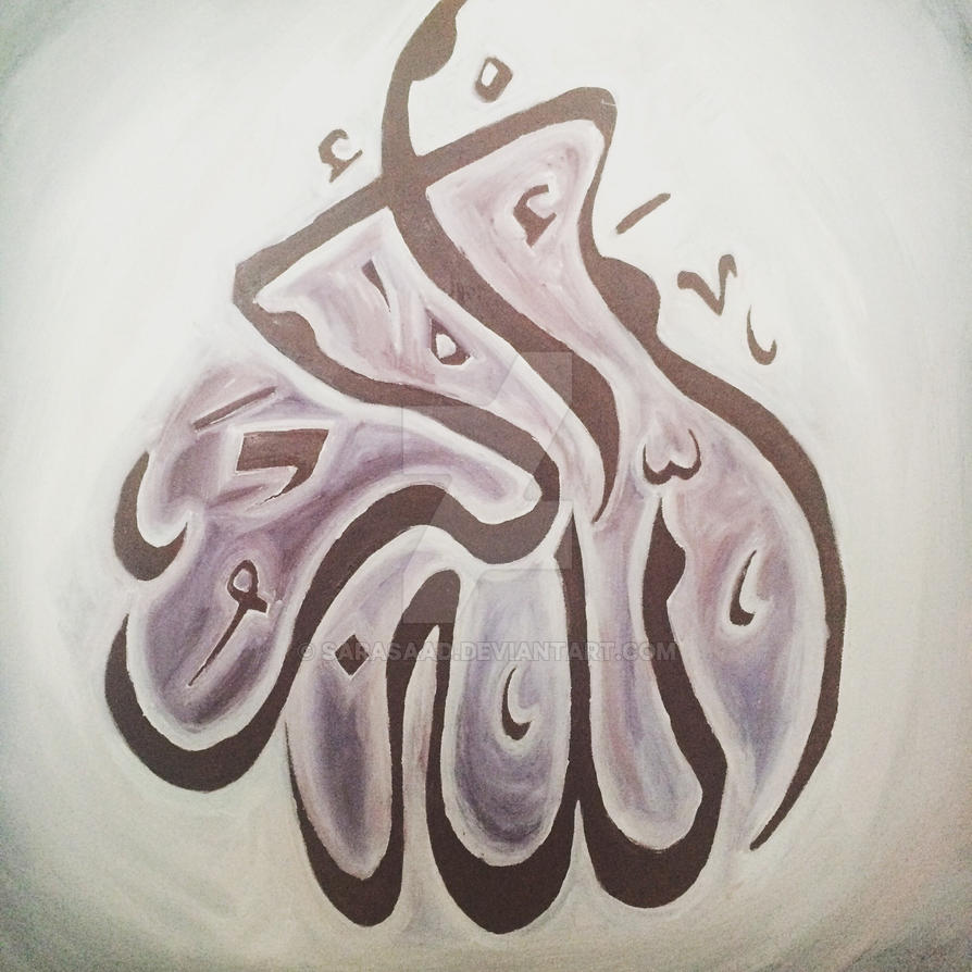 Allahu Akbar Calligraphy The Image Kid