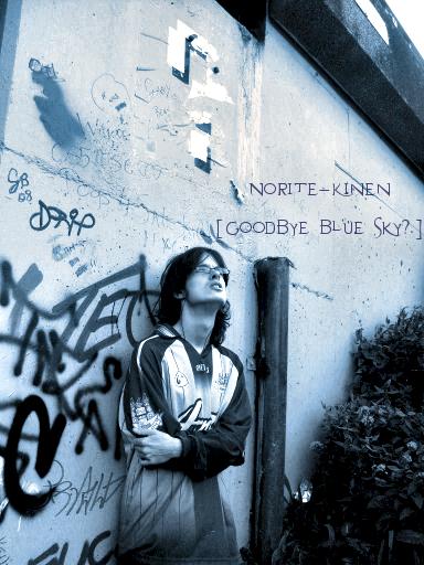 Norite-Kinen's Profile Picture