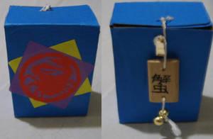 L5R Crab Clan Deck Box