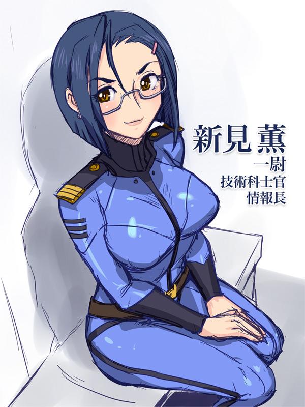 Kaoru Niimi :YAMATO2199 by zp524