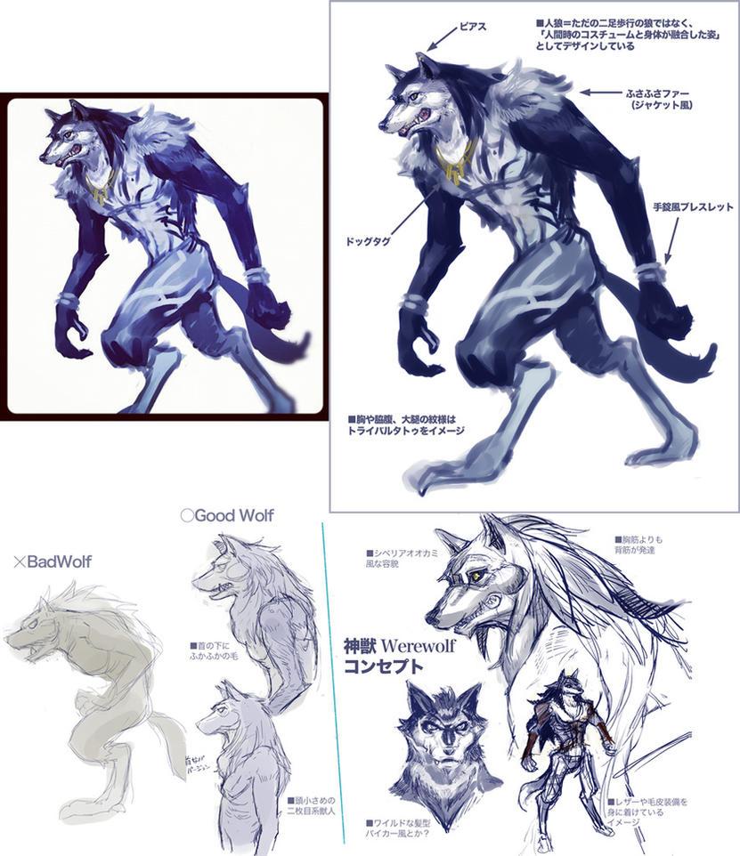 Werewolf (Jinrou) Concept Art OC by zp524