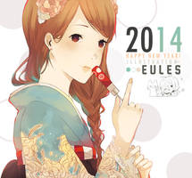 2 0 1 4 by Owl-pudding