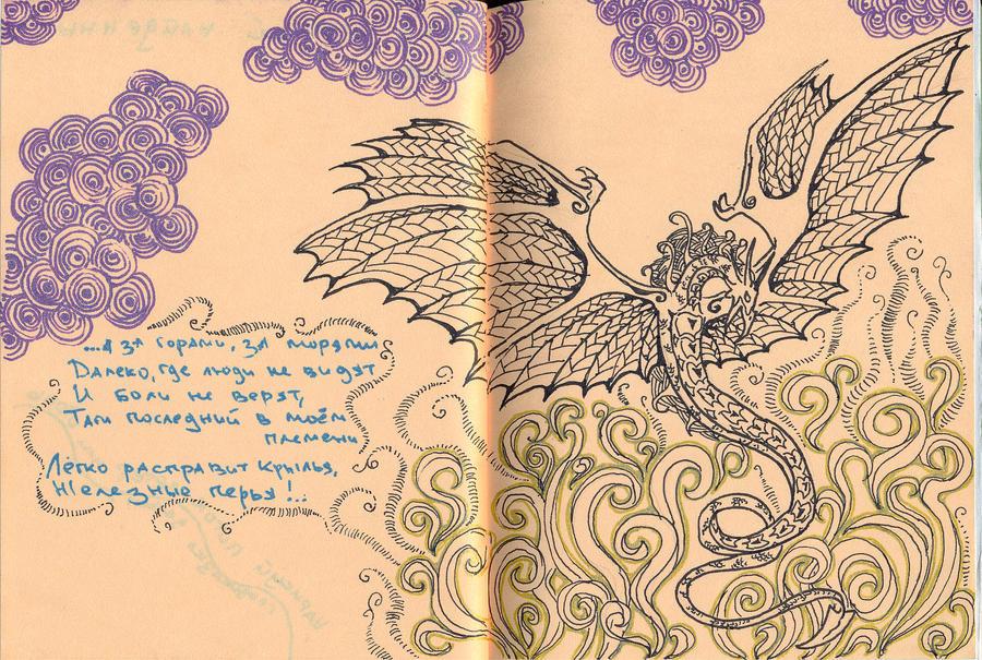 Fly of Dragon by Koneko-himeko