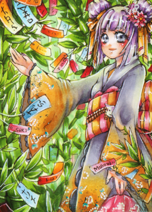aceo commission suki by MIAOWx3