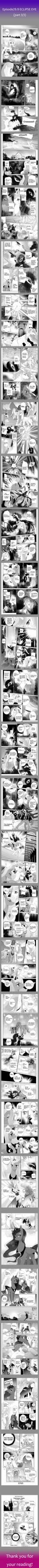 [Comic] Episode29.9 ECLIPSE EVE part3/3