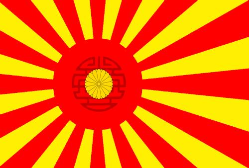 Alternate Flag of Japan by GeneralHelghast