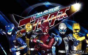 Tokumei Sentai GoBusters Wallpaper 3 by ShoguN86