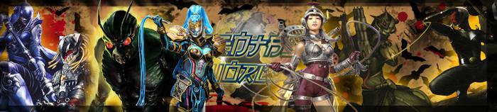 Sentaiworld Helloween Banner by ShoguN86