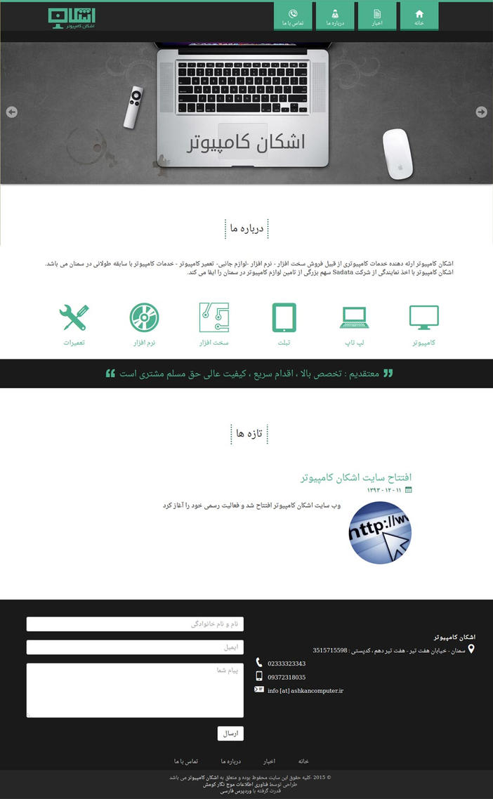 Flat Design by mojnegar
