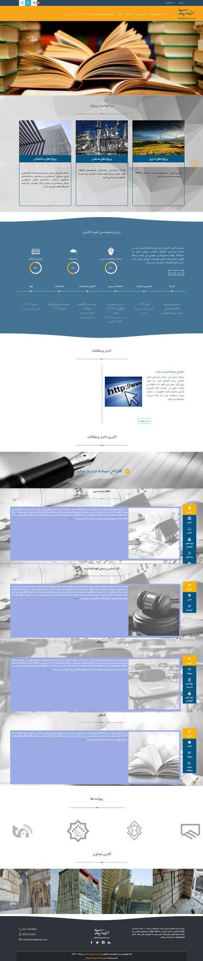 Flat Design Website by mojnegar
