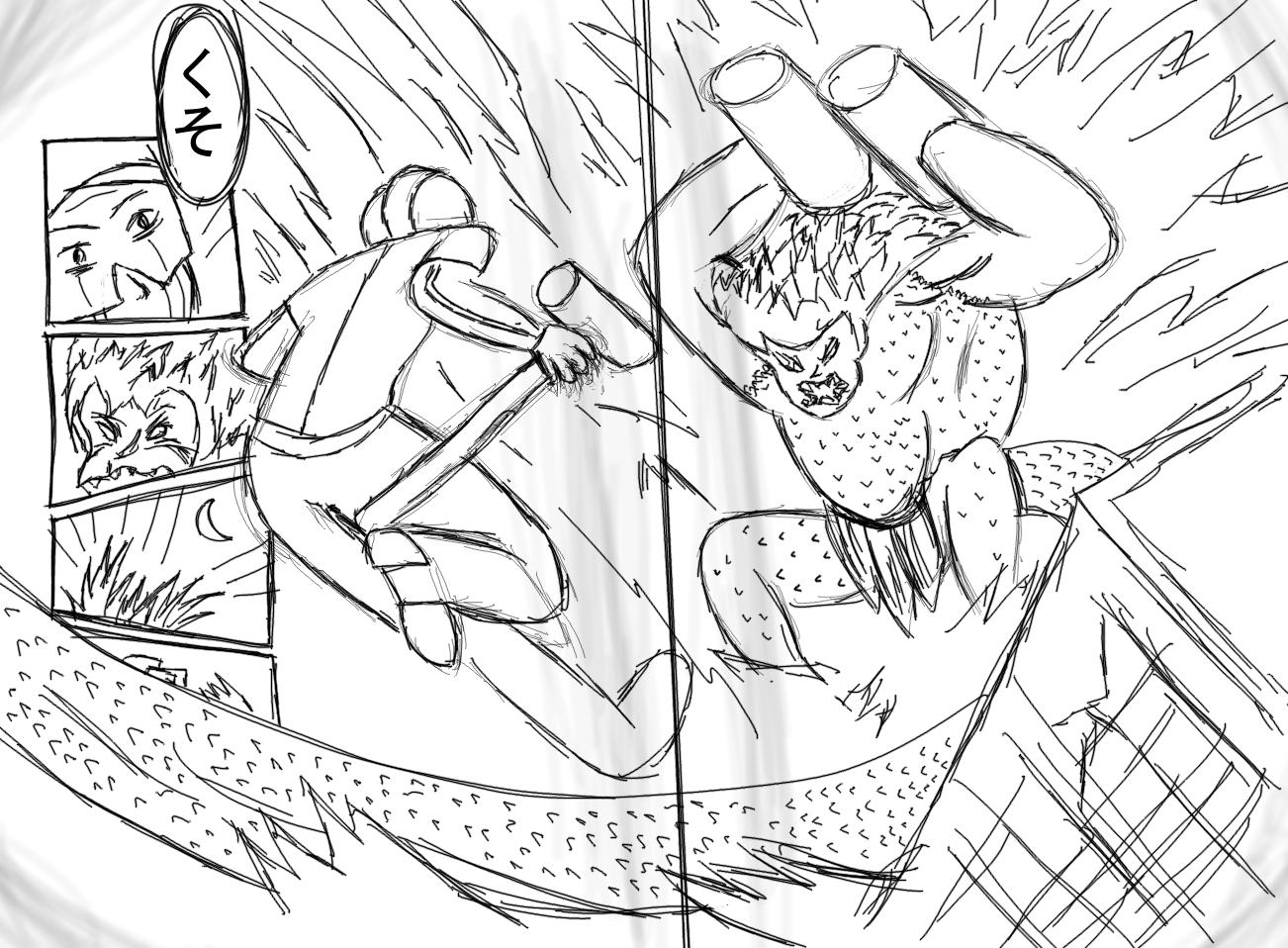 Kouzuichi Wakaman: Croquet Superhero by The-Author-M
