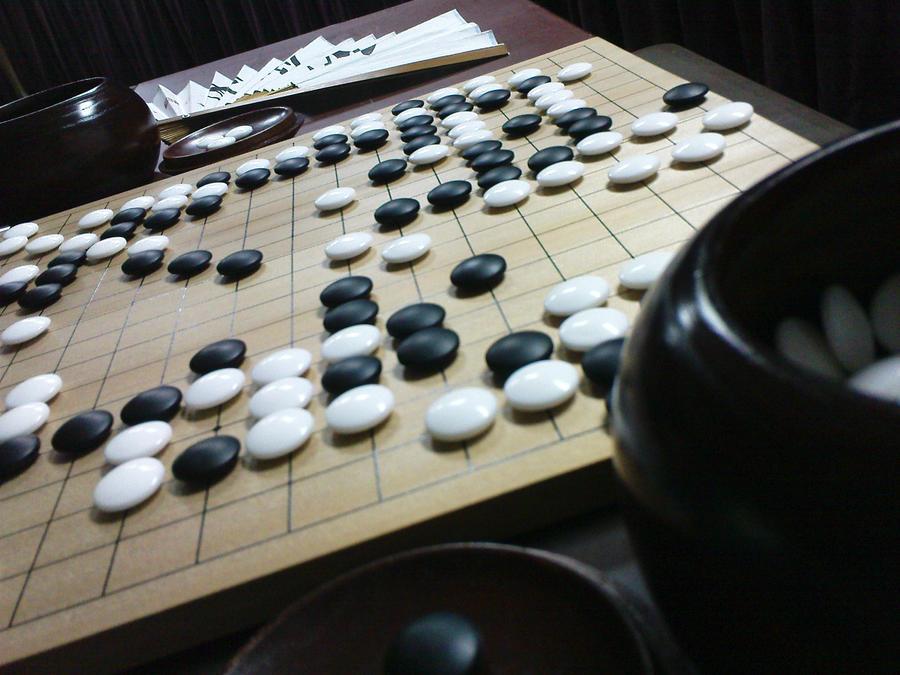 Weiqi Go Baduk By Limyushaun