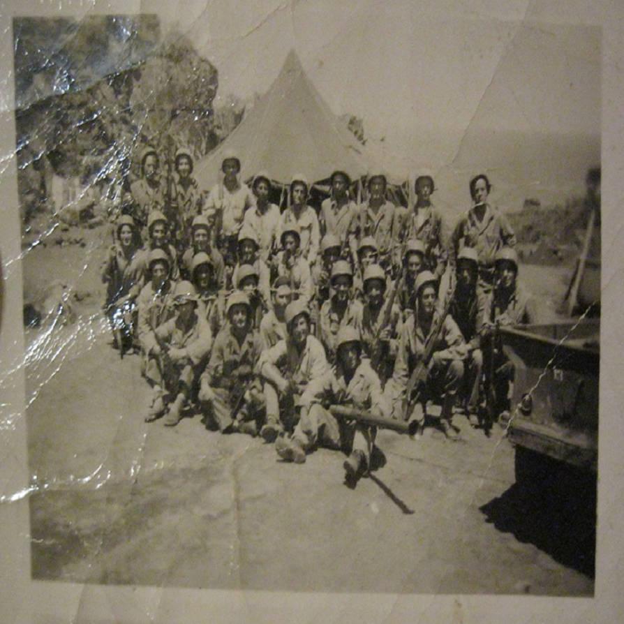 Old War Photo