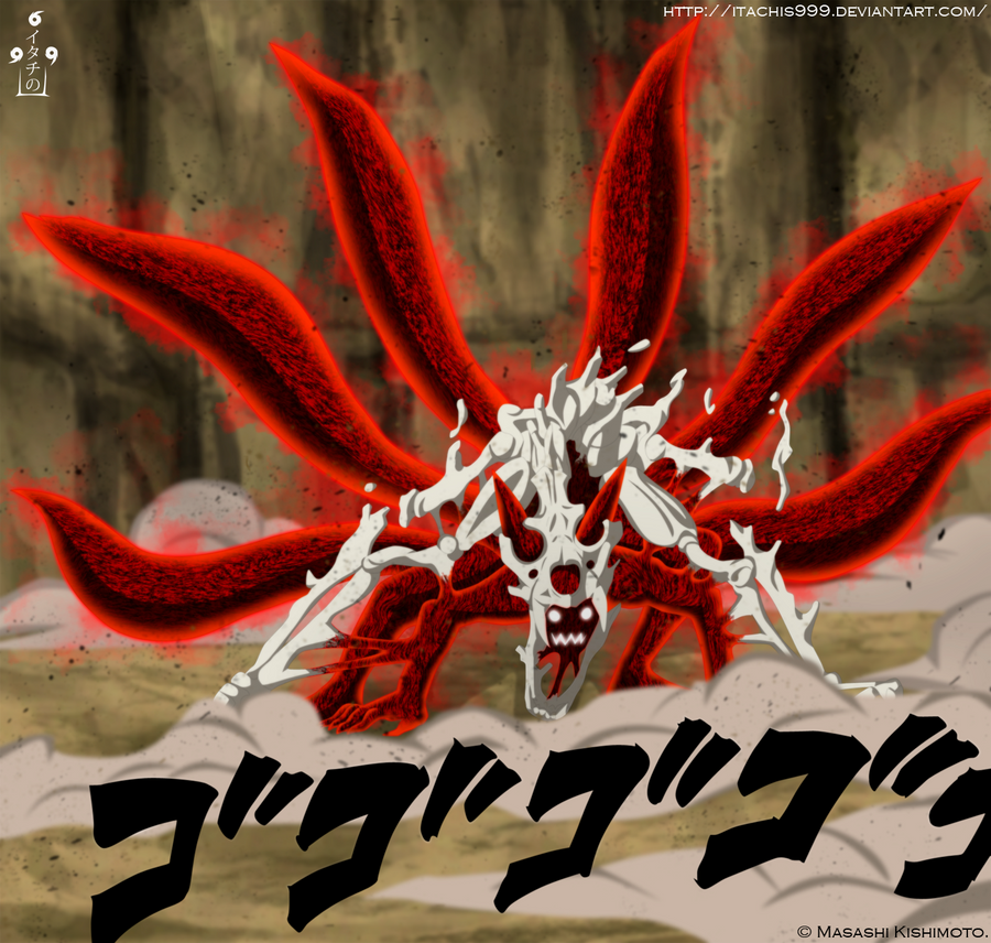 Naruto Six Tails by Itachis999 on DeviantArt