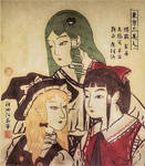 Three Beauties of the Gensoukyou