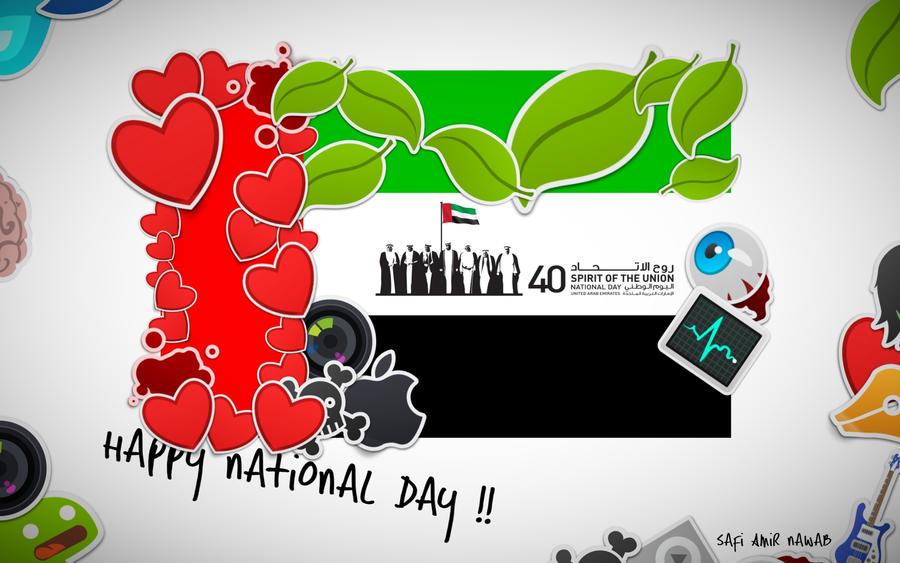 UAE National Day By Goolien On DeviantArt