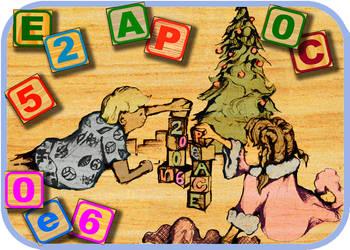 Holiday Card 2005