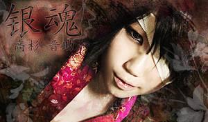 Gintama :: Takasugi Shinsuke