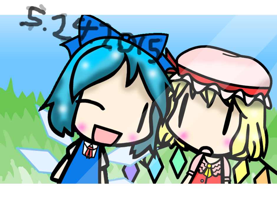 [Walfas] A photo with Cirno and Flandre by overlibertyshead