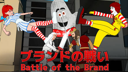 Battle of the Brand