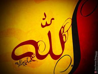 Allah by ElJanGoo