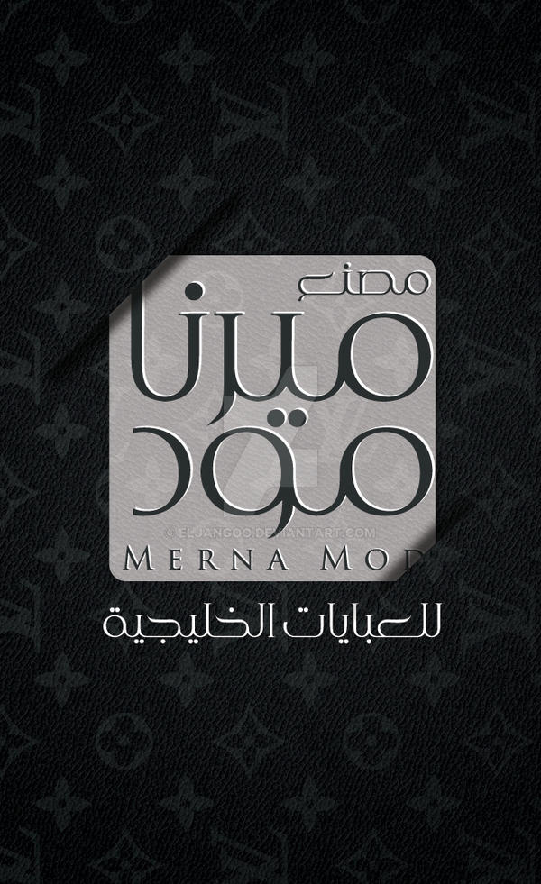 merna chat sites El_amora_merna: html5 groups forum wiki news store trade help شات الامورة.