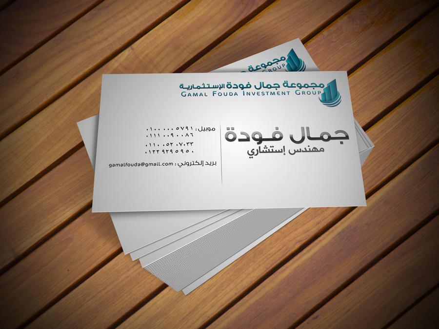 personal card by eljangoo - Personal Card