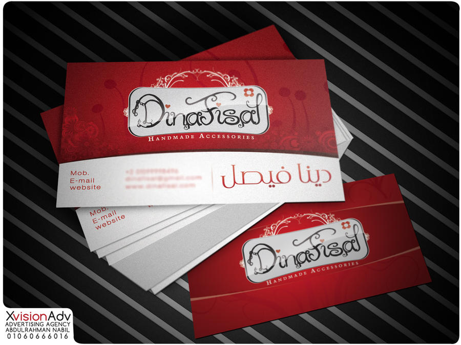 Dina Fisal Handmade Accessories - Personal Card
