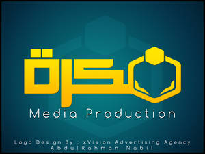 Fekra Media Production - Logo