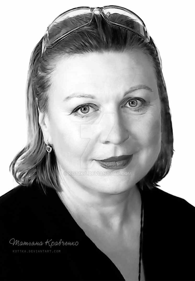 Tatyana Kot