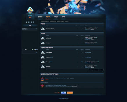Web site design #2