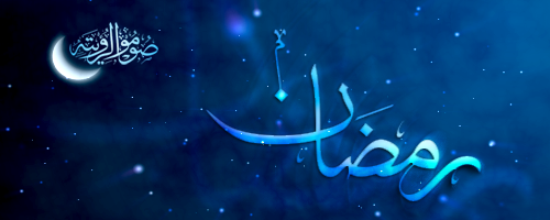 Ramadan by tabtab