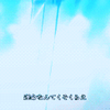Ao No Exorcist Opening 2 Gif. by Cerberus-93