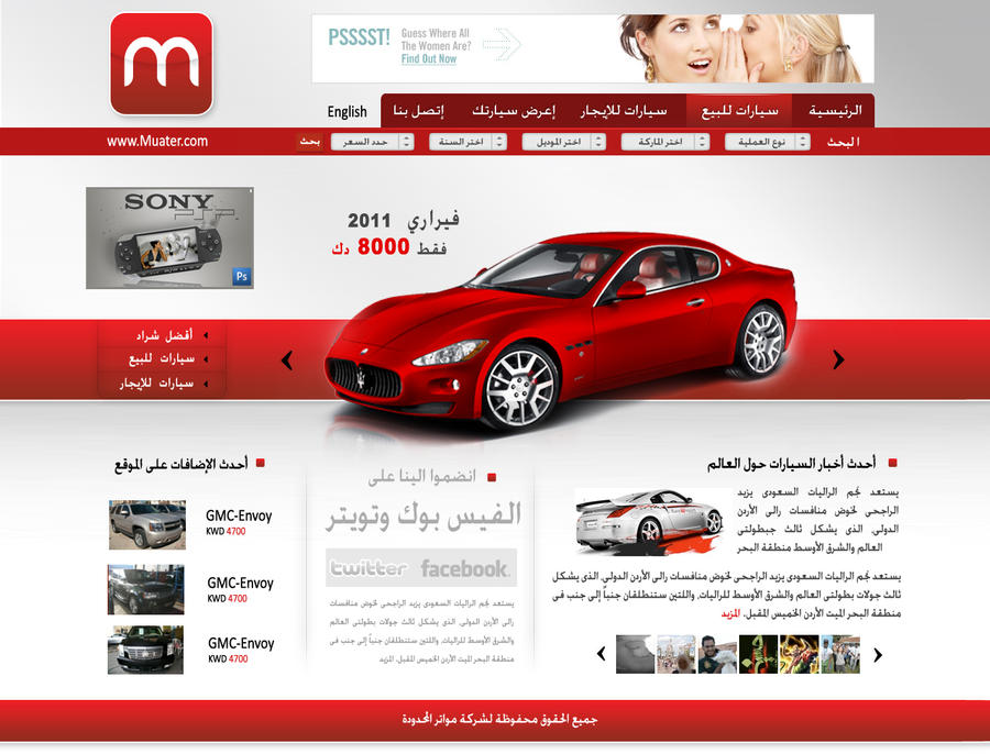 Car selling websites driverlayer search engine for Best sites for selling art