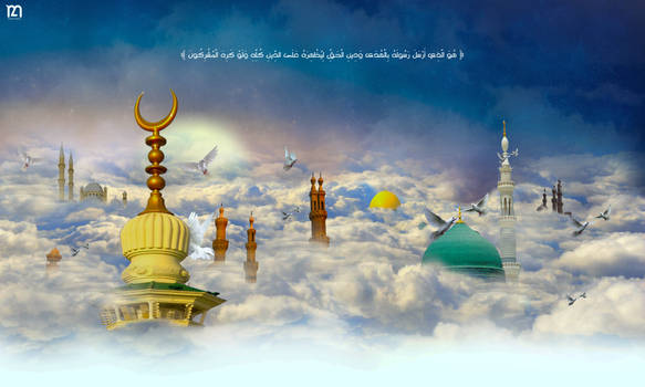 minarets up to sky