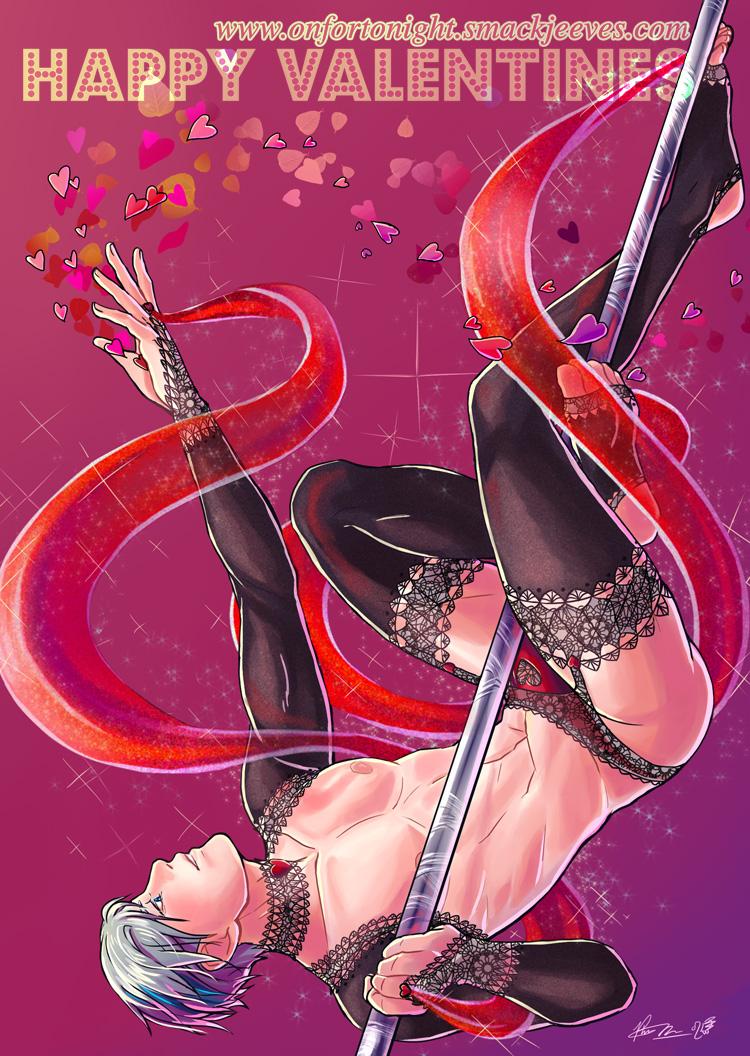 Happy Valentines Day part deux by Meibatsu