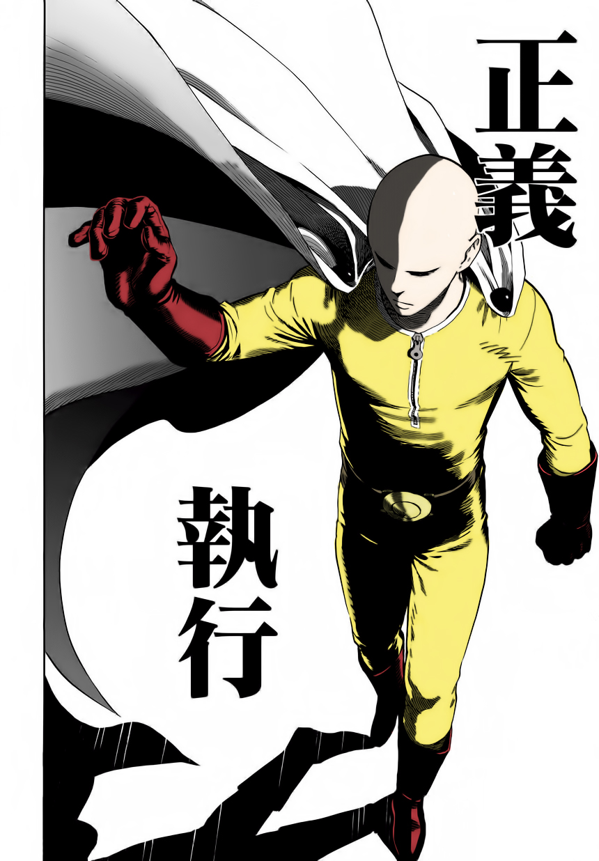 Lock Screen One Punch Man Wallpaper Phone