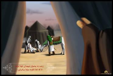 Mohammed bin Abdullah  Ben Zainab by refuseniks