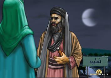 Talbah by refuseniks
