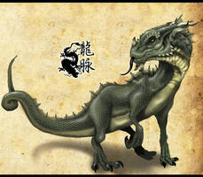 young green dragon by ivul