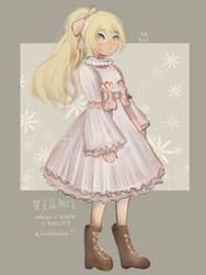 Fanart| Suddenly, I Became a Princess! by BunriBunri