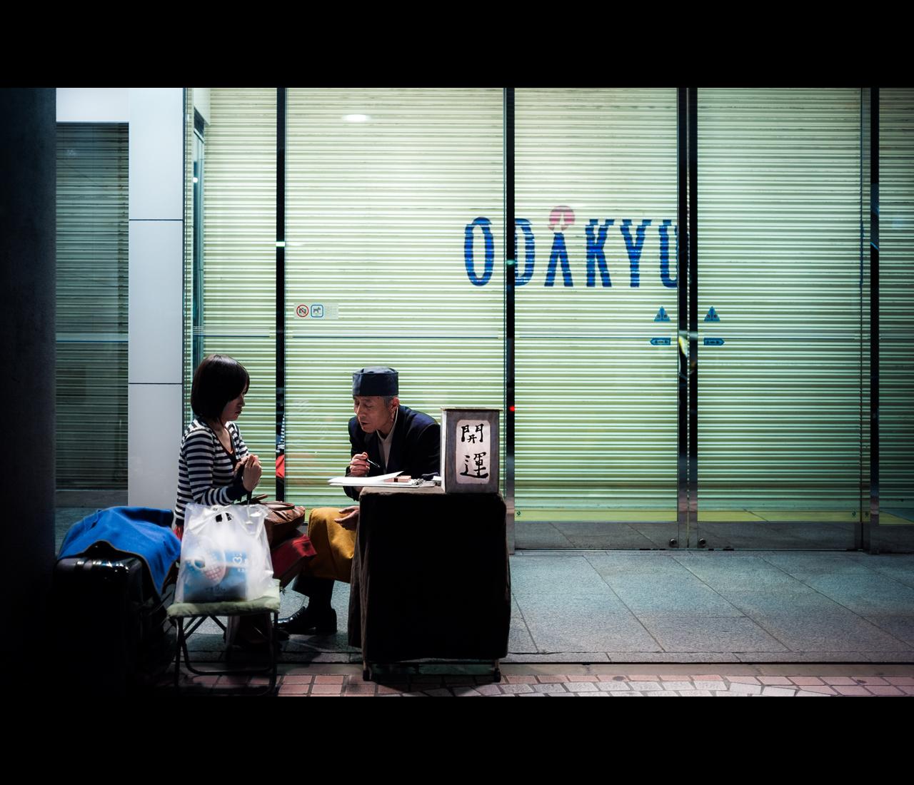 O D A K Y U by burningmonk