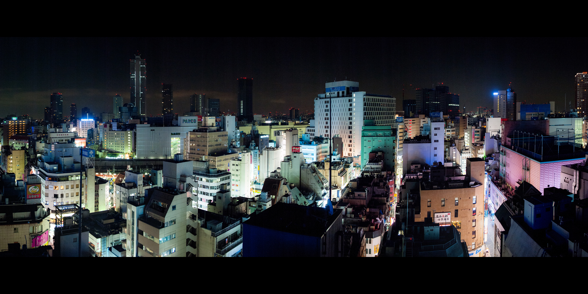 Ikebukuro West Side by burningmonk