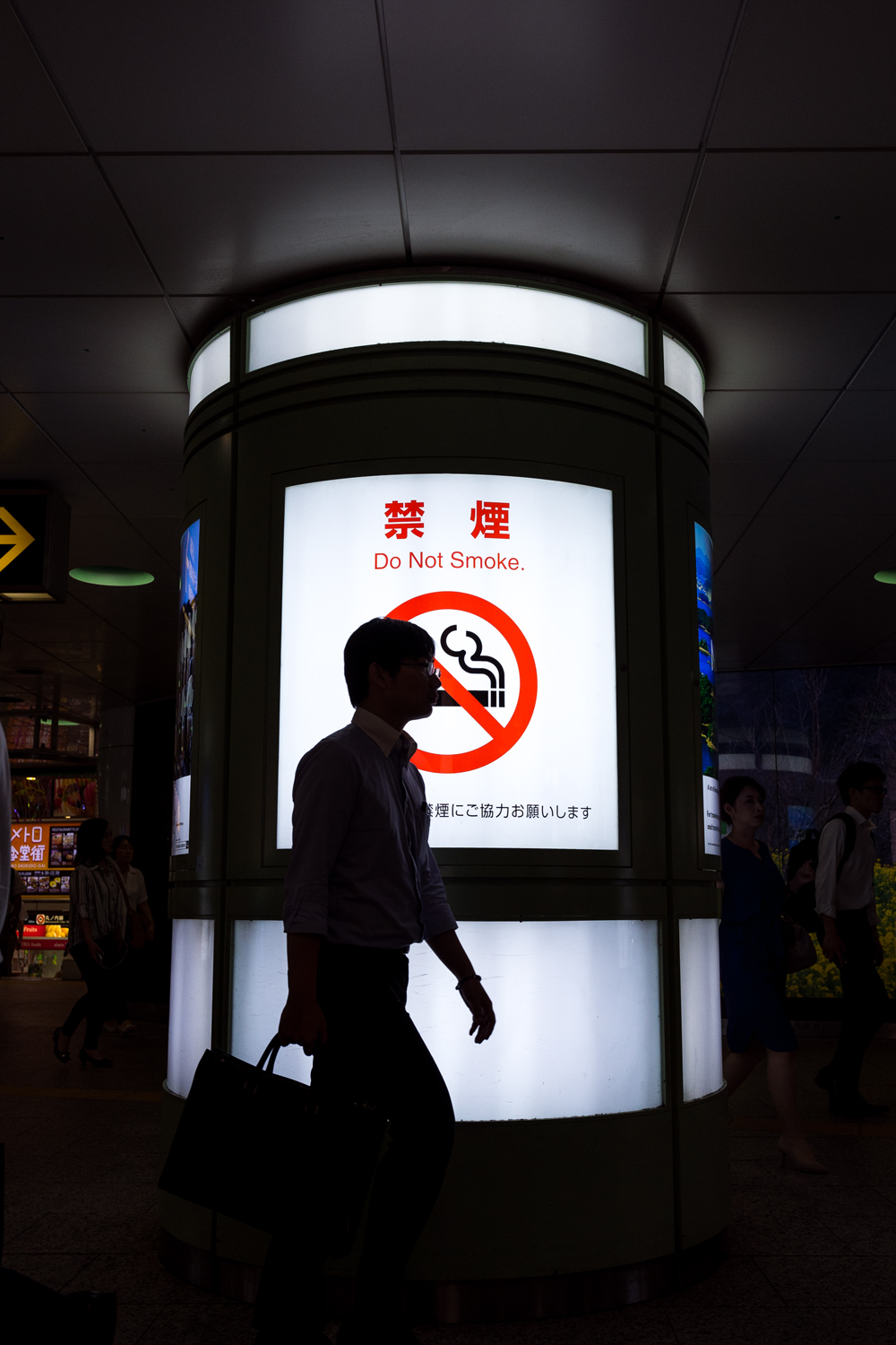 Do Not Smoke by burningmonk