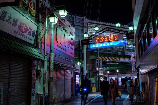 Sakae-dori